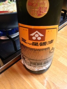 Hokkai Yakiudon5