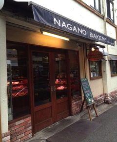 naganobakery appearance