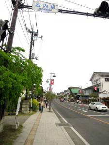 mashiko2014_05