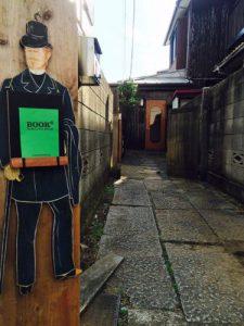 rokujobook_ojisan